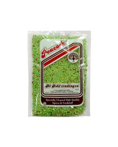 PEACOCK GREEN MUKHWAS EXTRA SPECIAL 250GM