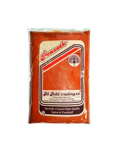 PEACOCK RESMPATY CHILLY POWDER 250 GM