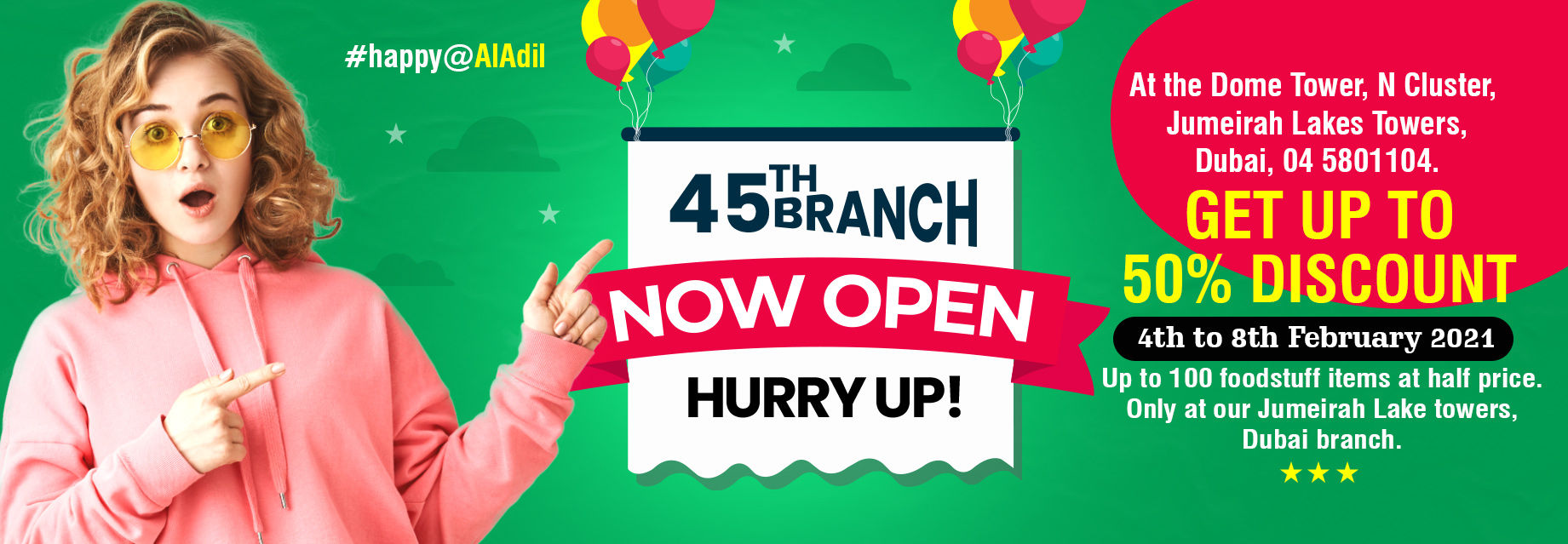 45Th branch Now open